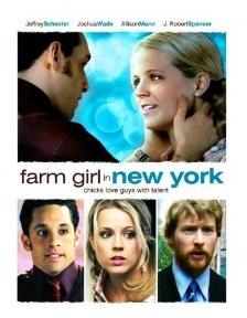 Farm-girl-newyork